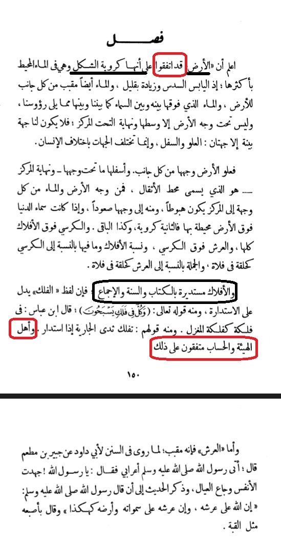 ibn taymia15