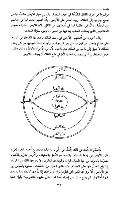 yakout hamaoui 2.jpg